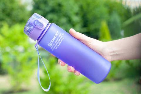 Бутылка для воды Powcan 560 мл - Purple матовая