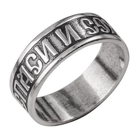 """Кольцо """"Спаси и сохрани"""" с серебрением"""