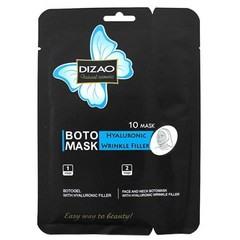 Маска для лица и шеи Dizao Boto Mask Hyaluronic Wrinkle Filler
