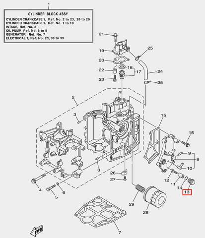 Заглушка анода для лодочного мотора F20 Sea-PRO M16×1.5-10.5 (2-13)