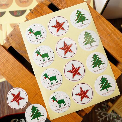 Наліпки декоративні Стікери Різдвяні символи