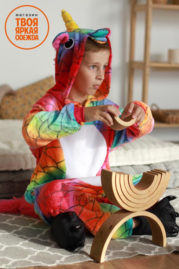 """Детские пижамы кигуруми """"Единорог Драконовый (на молнии)"""" dragon_n4.jpg"""