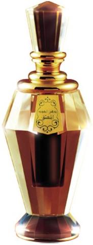 Dhan Oudh al Mubakhar