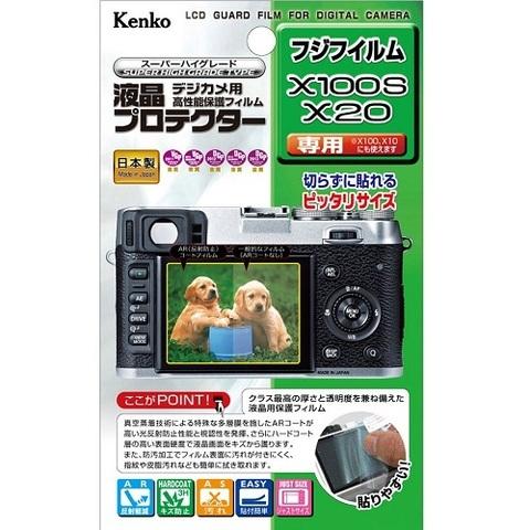 Защитная плёнка Kenko KLP-FX100S для Fujifilm Finepix X100 X100s X10 X20