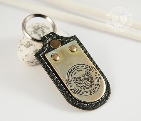 KR114 Брелок для ключей из натуральной кожи с металлической пластиной
