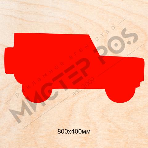 Основа для бизиборда авто 800х400мм из фанеры 9-10мм