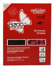 dizao черная икра и органическая малина био-энзимная маска для глаз антивозрастная укрепляющая 4х4