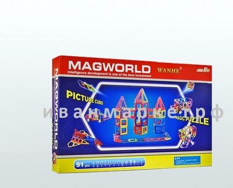 Магнитный конструктор 91 деталь MagWorld