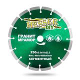 Алмазный сегментный диск MESSER-DIY диаметр 230 мм для резки гранита и мрамора