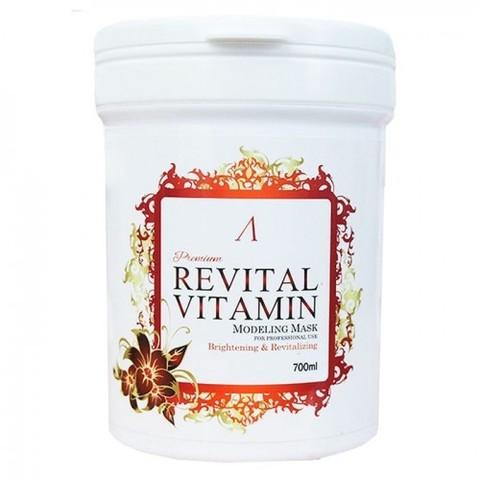 Маска альгинатная витаминная  Anskin PREMIUM Revital Vitamin Modeling Mask  (банка) 700мл / container 240гр