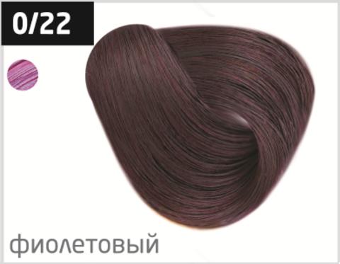 OLLIN performance 0/22 фиолетовый 60мл перманентная крем-краска для волос