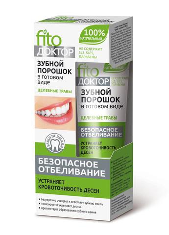 Фитокосметик Fito Доктор Зубной порошок в готовом виде Целебные травы 45мл