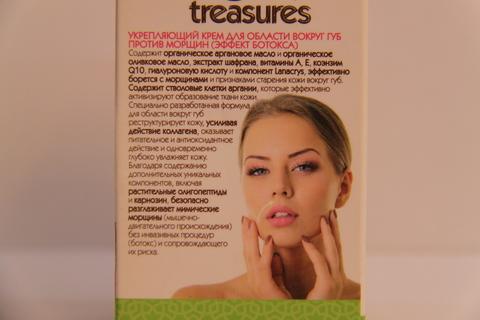 Крем для губ Ботокс Эффект ARGAN TREASURES от Pharmaid