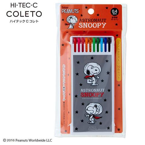 Стержни Pilot Hi-Tec-C Coleto - Бокс с 10 стержнями Astronaut Snoopy Edition (0,4 мм)