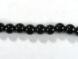 Бусина из кварца черного (мориона), шар гладкий 4 мм