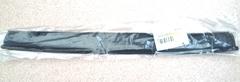 Уплотнитель нижний двери ПММ Bosch 618501