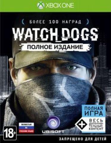 Xbox One Watch Dogs. Полное издание (русская версия)