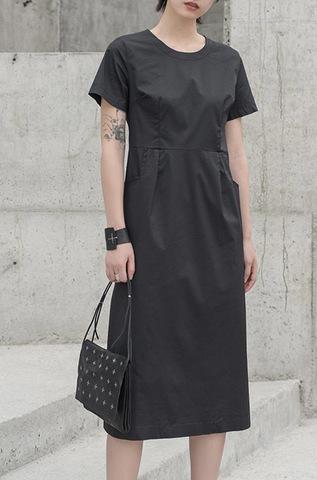 Платье «EGARIA»