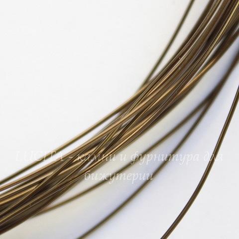 Винтажная проволока латунная 0,5 мм (оксид латуни), 50 см