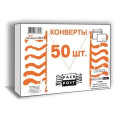 Конверты Белый C5стрип пр.окно BusinessPost 162х229 50шт/уп/2961