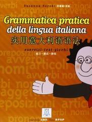 Grammatica pratica della lingua italiana per st...