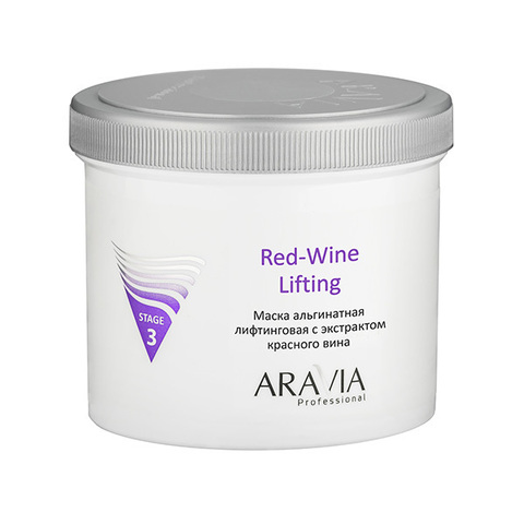 Aravia Маска альгинатная лифтинговая с экстрактом красного вина Professional Red-Wine Lifting 550мл