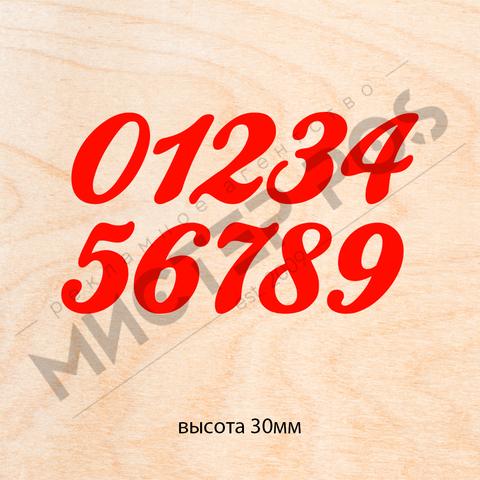 Цифры прописные из фанеры 3-4 мм высота 30 мм