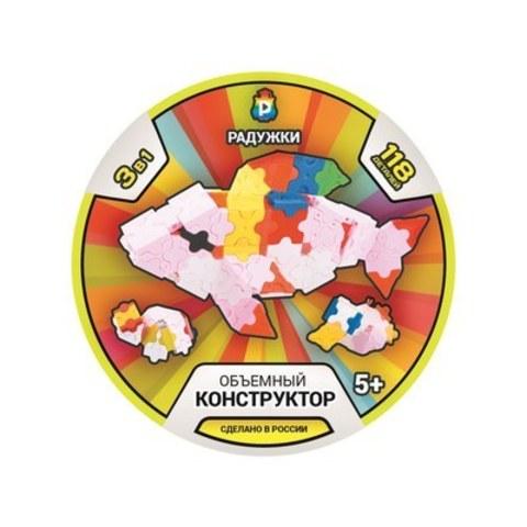 """Объемный конструктор""""Рыба. Утенок. Черепашка"""""""