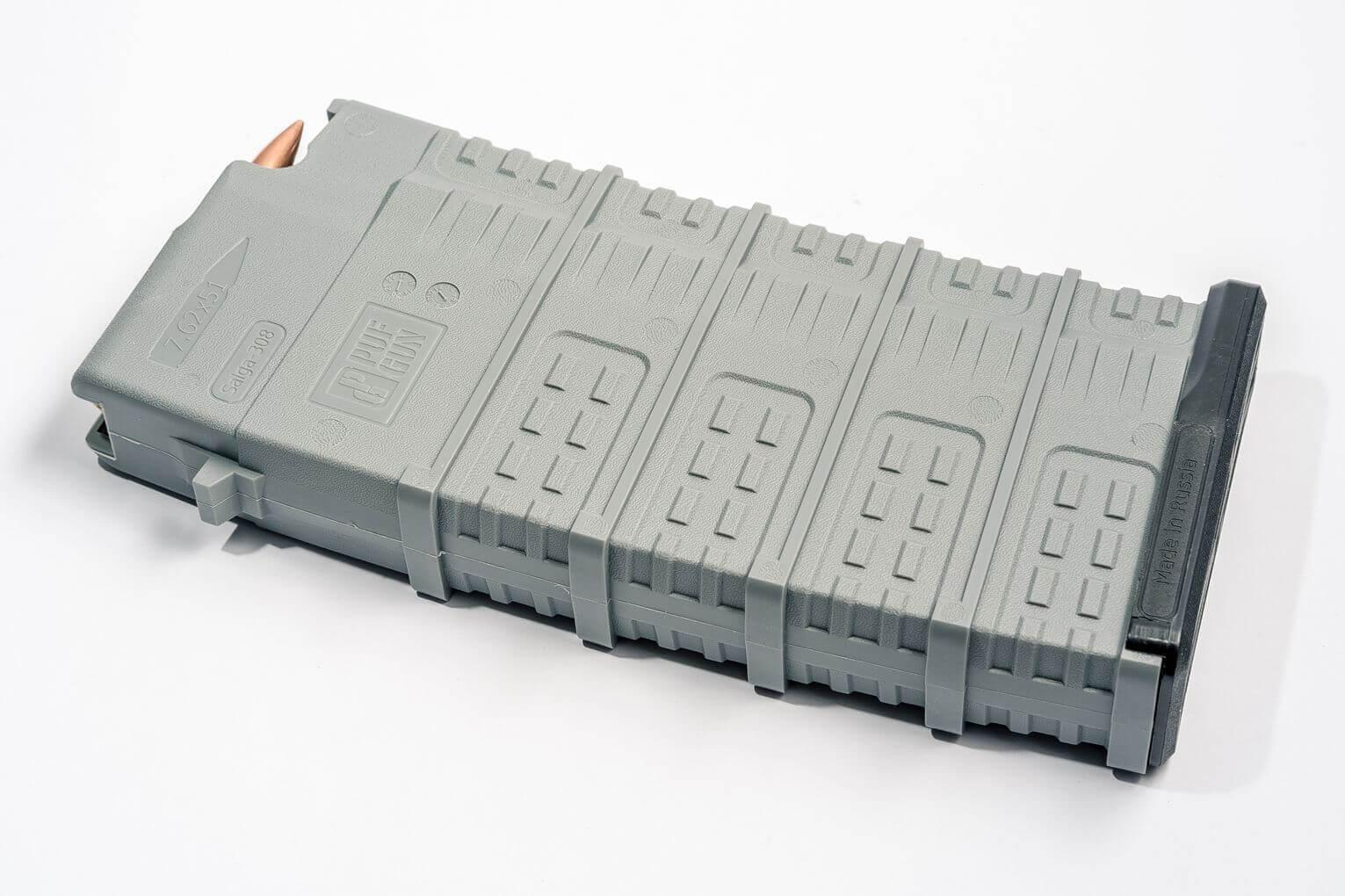 Магазин Pufgun Сайга-308 на 25 патронов, серый