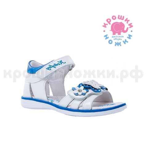 Туфли летние белые бабочки Котофей