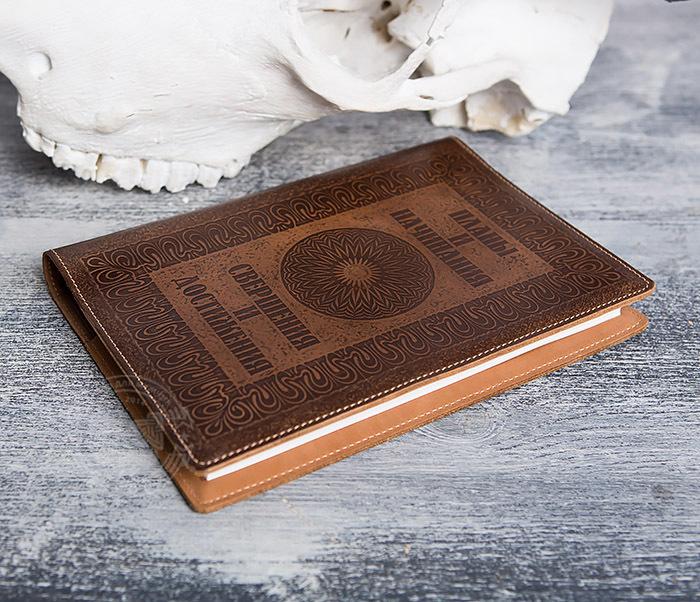 BY05-10-01 Ежедневник «Планы и Начинания» в обложке из натуральной кожи (А5) фото 03