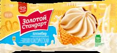 """Мороженое рожок """"Золотой стандарт"""" Пломбир рожок100г"""