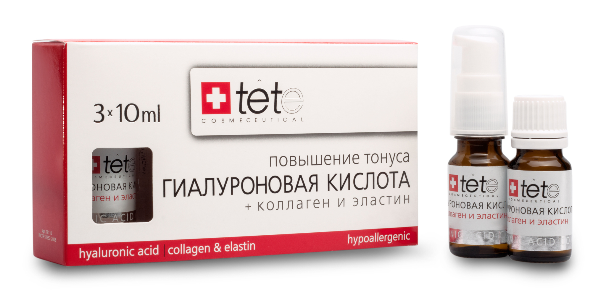 Гиалуроновая кислота + Коллаген и Эластин / TETe Hyaluronic acid + Collagen&Elastin 3*10 ml