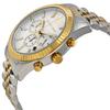 Купить Наручные часы Michael Kors MK8344 по доступной цене