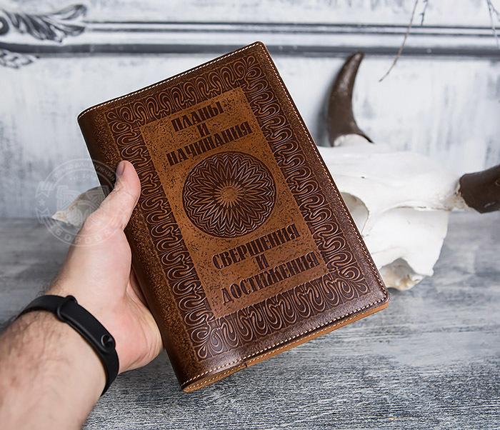 BY05-10-01 Ежедневник «Планы и Начинания» в обложке из натуральной кожи (А5) фото 04