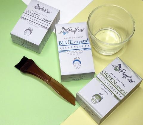 Комплексный уход за лицом (маски минеральные 3 уп.+стаканчик, кисточка)