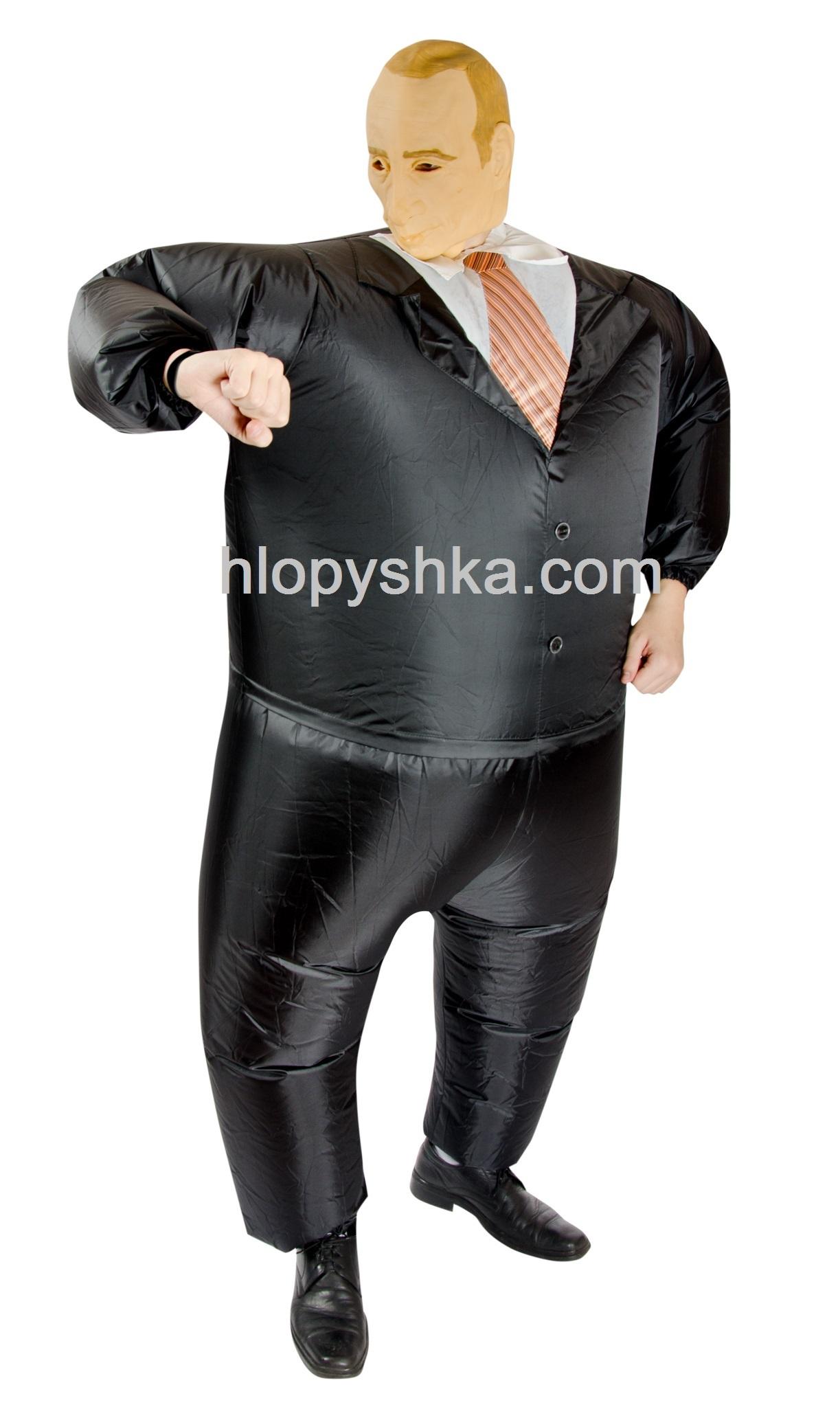 Надувной костюм