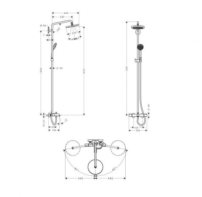 Душевая стойка Hansgrohe Croma 220 Showerpipe 27223000 с термостатом