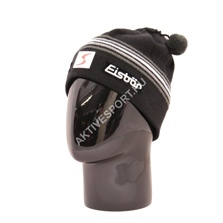 Спортивные шапки Шапка с помпоном Eisbar Monte SP 309 IMG_2804.jpg