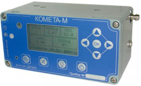 Газосигнализатор ИГС-98 «Комета М-4» (метан CH4 т/к, кислород O2, угарный газ CO, сероводород H2S) с принудительным пробоотбором и поверкой