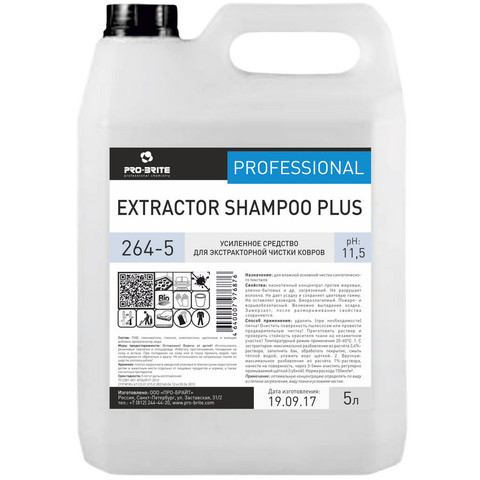 Профессиональная химия Pro-Brite EXTRACTOR SHAMPOO PLUS5л(264-5),д/текстиля