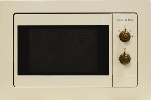 Микроволновая печь Zigmund & Shtain BMO 18.172 X