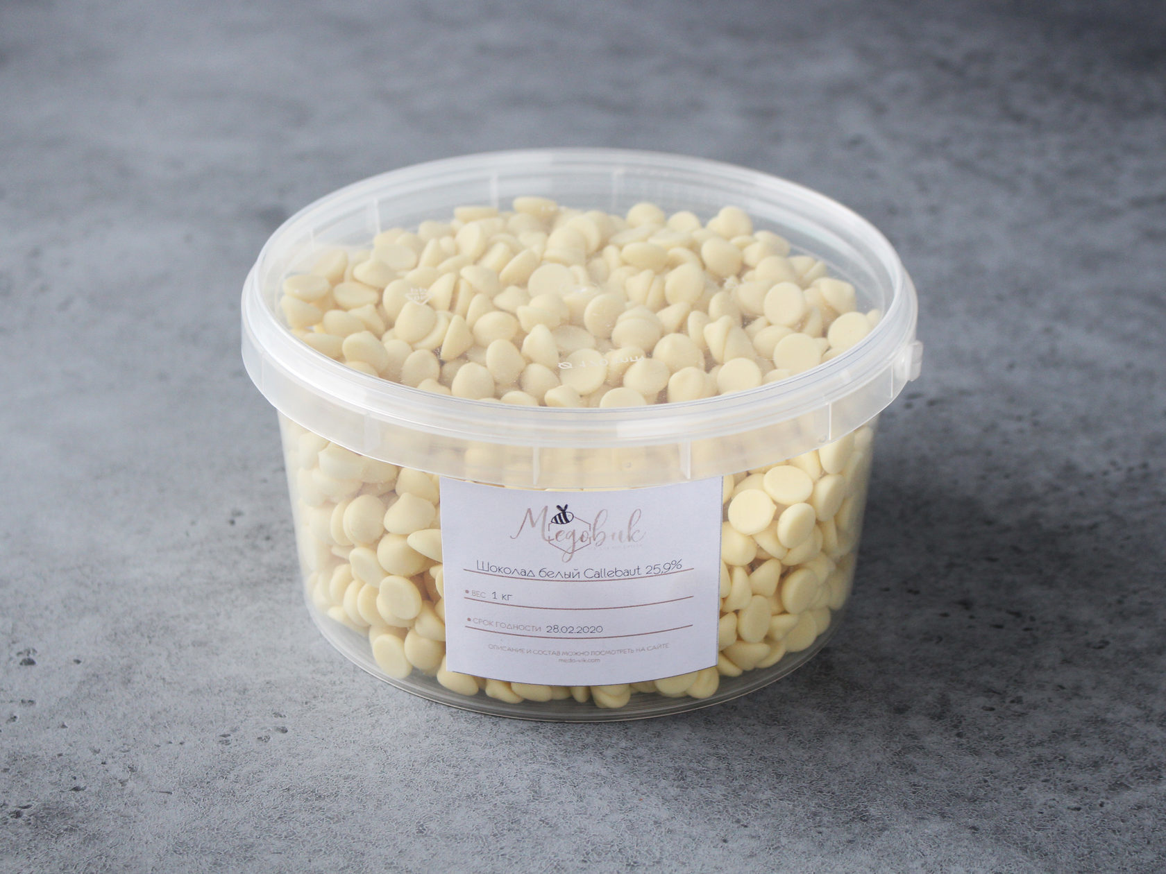 Шоколад белый Barry Callebaut 25,9%, 1 кг