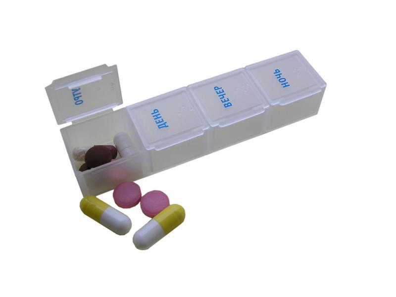 """Товары для здоровья Таблетница """"Пилл Бокс"""" на 1 день tabletniza_Pillbox.jpg"""