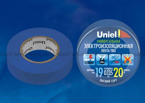 UIT-135P 20/19/01 BLU Изоляционная лента Uniel 20м, 19мм, 0,135мм, 1шт, цвет Синий