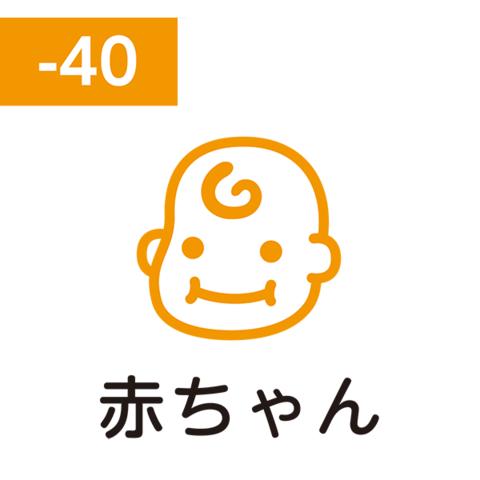 Pilot FriXion Stamp SPF-12-40AO (赤ちゃん / akachan / ребенок)