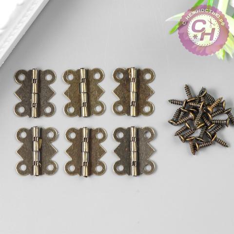 Петли для шкатулок фигурные, металлические, 6 шт, 1,5х2,1 см.