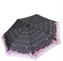 Зонт FABRETTI P-18102-3