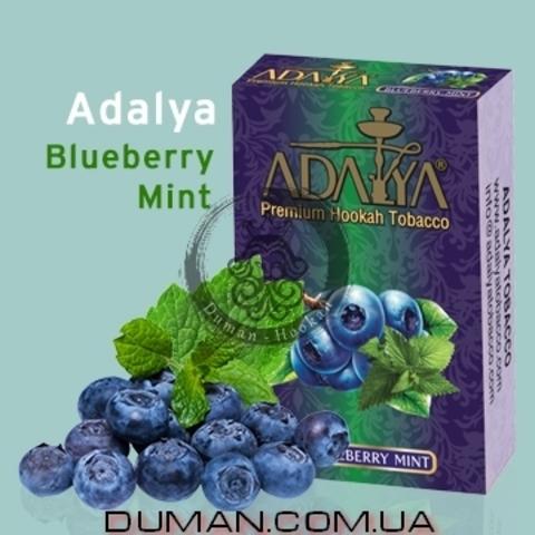 Табак Adalya Blueberry Mint (Адалия Черника Мята)