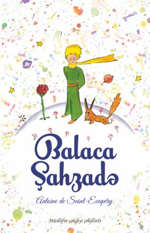 Balaca Şahzadə
